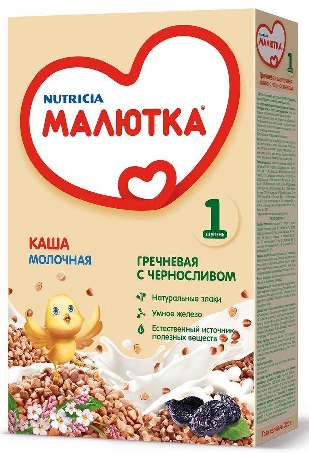 """""""Малютка""""  каша молочная гречневая с черносливом 220,0 (без соли, на основе детской молочной смеси)"""