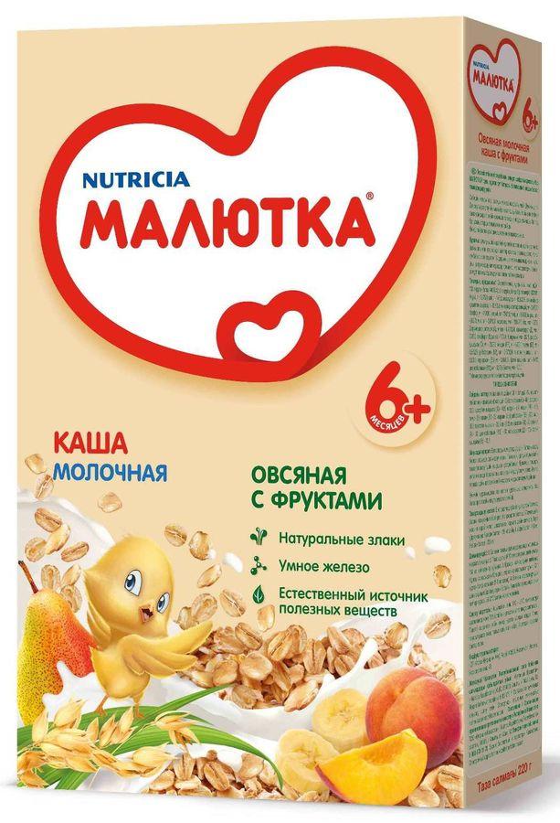 """""""Малютка""""  каша молочная овсяная с фруктами 220,0 (без соли, на основе детской молочной смеси)"""
