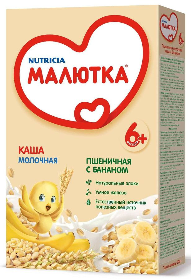 """""""Малютка""""  каша молочная пшеничная с бананом 220,0 (без соли, на основе детской молочной смеси)"""