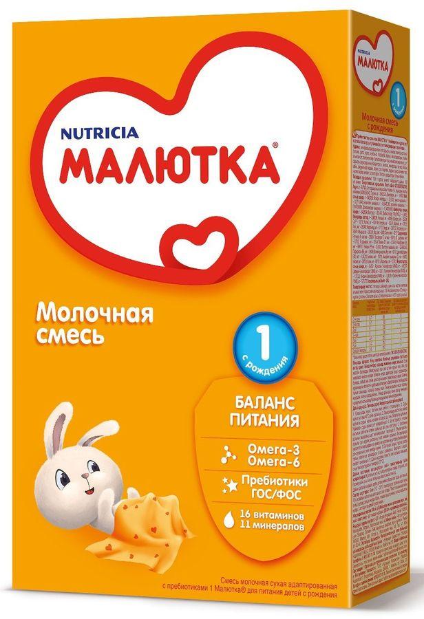 """Молочная смесь  """"Малютка-1 (с рождения)"""" 350,0 (с пищевыми волокнами и нуклеотидами, без сахара)"""
