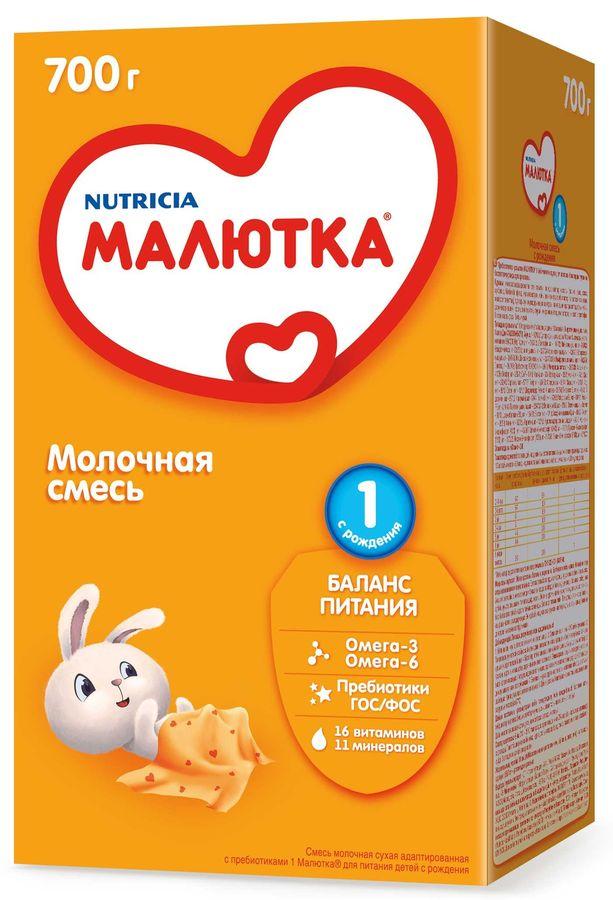 """Молочная смесь  """"Малютка-1 (с рождения)"""" 700,0 (с пищевыми волокнами и нуклеотидами, без сахара)"""