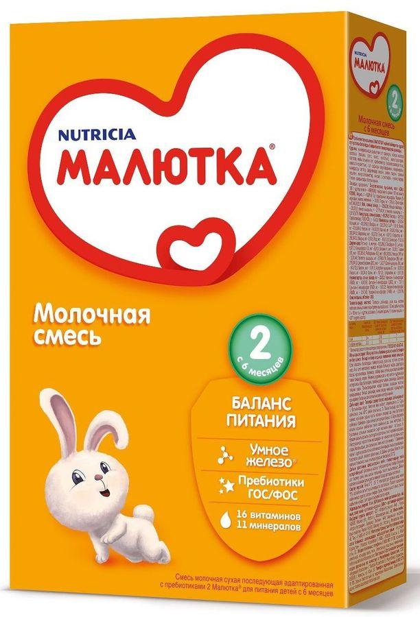 """Молочная смесь  """"Малютка-2 (с 6-ти месяцев)"""" 350,0 (с пищевыми волокнами и нуклеотидами, без сахара)"""