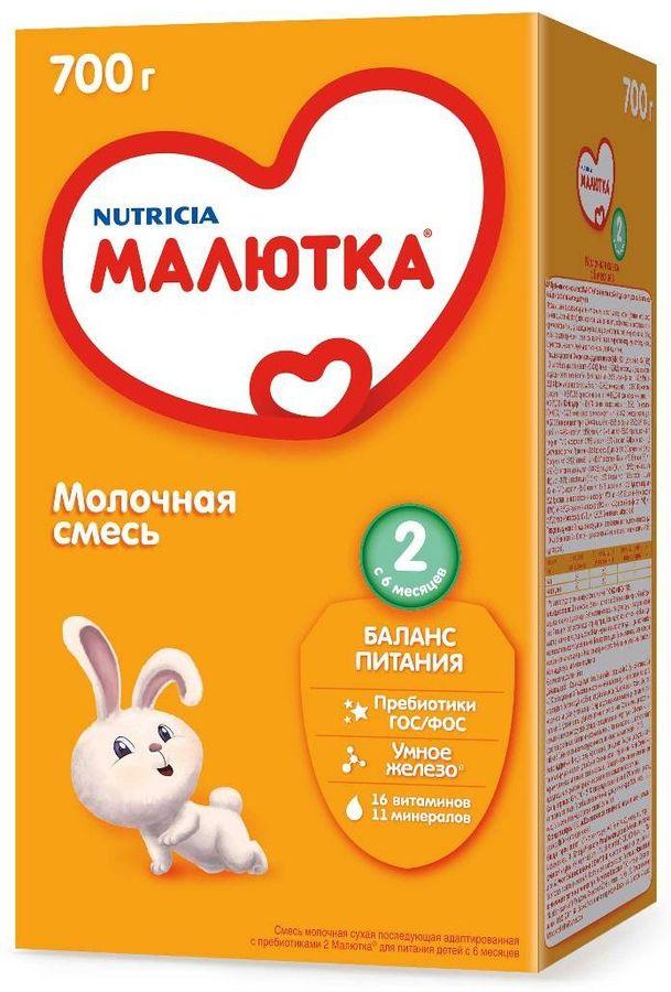 """Молочная смесь  """"Малютка-2 (с 6-ти месяцев)"""" 700,0 (с пищевыми волокнами и нуклеотидами, без сахара)"""