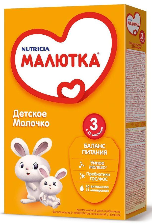 """Молочная смесь  """"Малютка-3 (с 12-ти месяцев)"""" 350,0 (с пищевыми волокнами и нуклеотидами, без сахара)"""