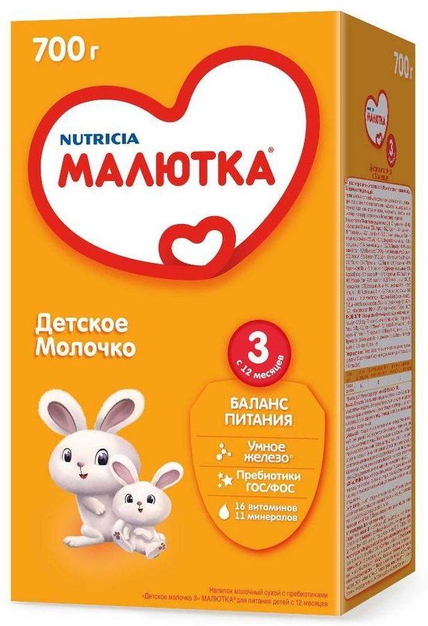 """Молочная смесь  """"Малютка-3 (с 12-ти месяцев)"""" 700,0 (с пищевыми волокнами и нуклеотидами, без сахара)"""
