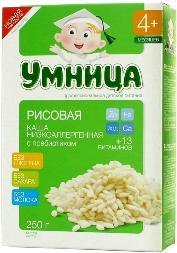 """""""Умница"""" каша безмолочная низкоаллергенная рисовая (без сахара, с инулином) 250,0"""