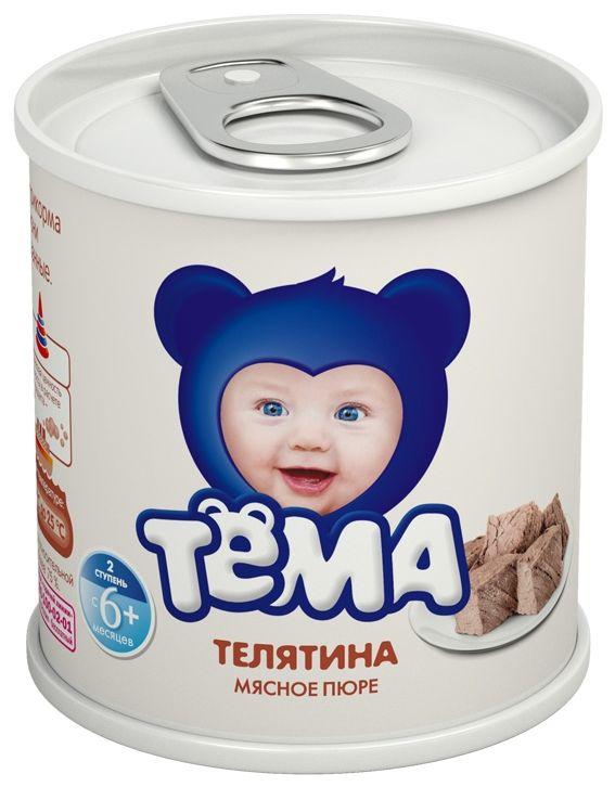 """МК """"Телятина"""" 100,0 """"ТЕМА"""""""