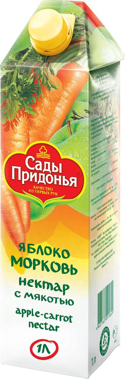 """Нектар """"Яблоко-Морковь (с мякотью)"""" 1000 мл """"Сады Придонья"""""""