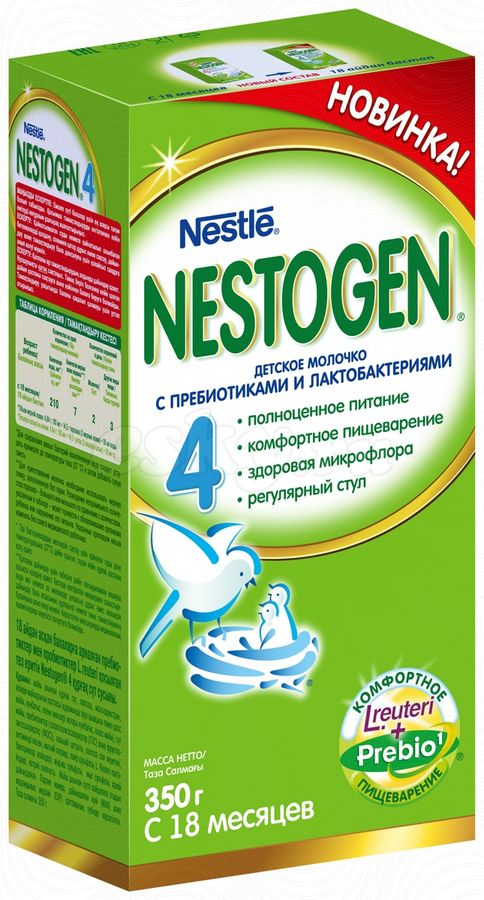 """Молочная смесь Нестожен """"Nestogen-4 (с пребиотиками и лактобактериями)"""" 350,0 (напиток молочный """"Детское молочко"""")"""