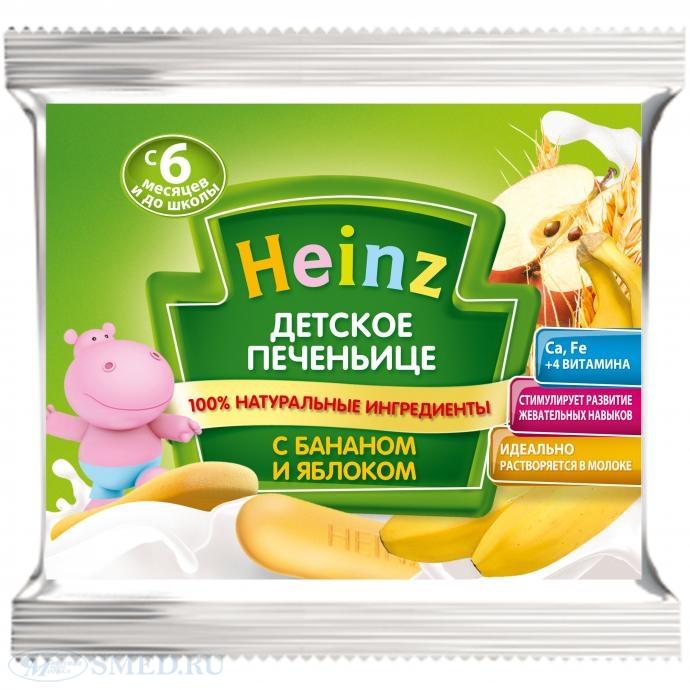 """""""Хайнц"""" Детское печенье Heinz """"Детское печеньице с бананом и яблоком""""  60,0"""