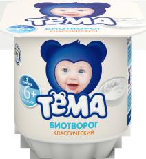 """Творог """"Биотворог Классический"""" (мдж-5,0%) 100,0 для питания детей раннего возраста """"Тема"""""""