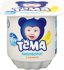"""Творог """"Биотворог с бананом"""" (мдж-4,2%) 100,0 для питания детей раннего возраста """"Тема"""""""