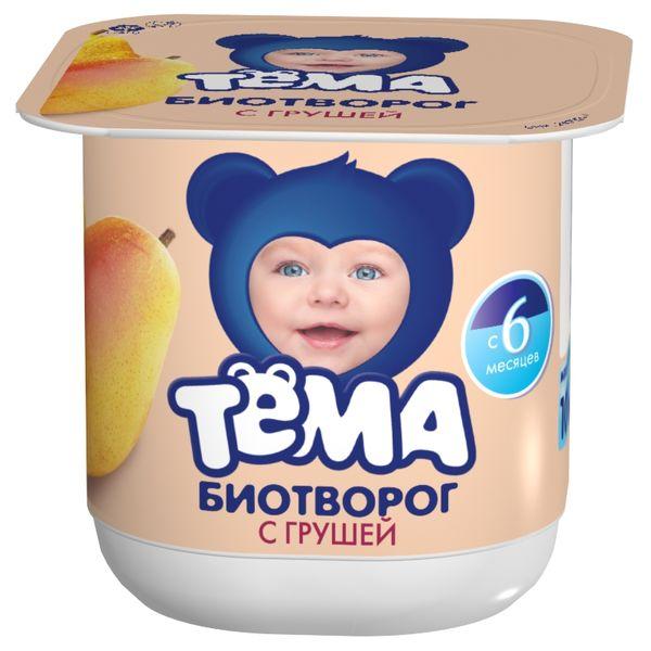 """Творог """"Биотворог с грушей"""" (мдж-4,2%) 100,0 для питания детей раннего возраста """"Тема"""""""