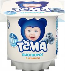 """Творог """"Биотворог с черникой"""" (мдж-4,2%) 100,0 для питания детей раннего возраста """"Тема"""""""