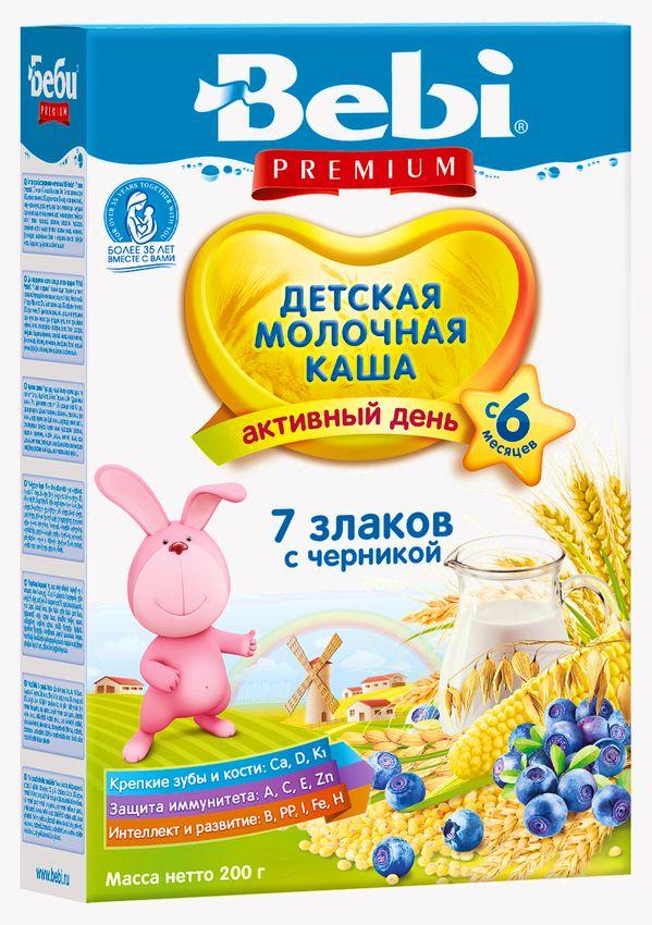 """""""Беби"""" каша """"Bebi Premium"""" молочная """"7 злаков с черникой"""" 200,0"""