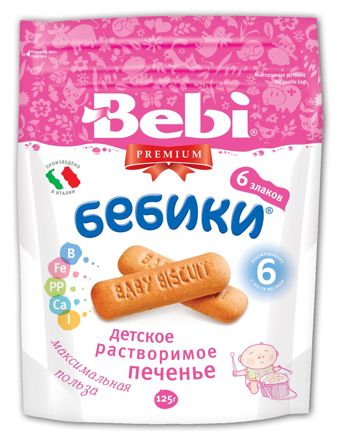 """Беби"" Детское печенье Bebi Premium ""БЕБИКИ 6 злаков"" 125,0"