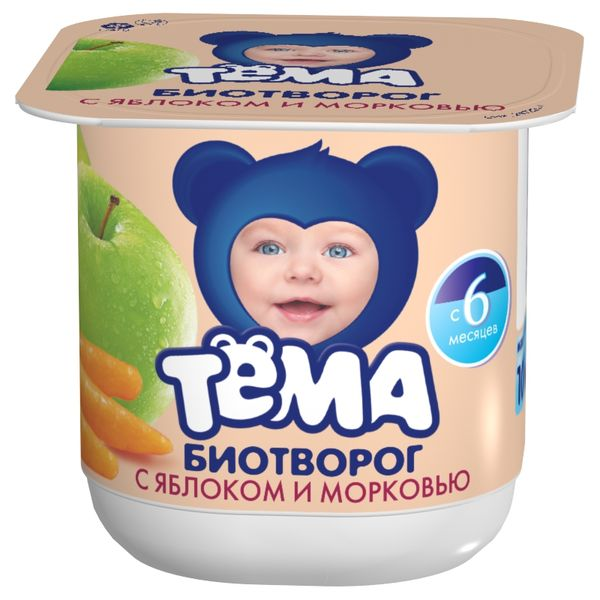 """Творог """"Биотворог с яблоком и морковью"""" (мдж-4,2%) 100,0 для питания детей раннего возраста """"Тема"""""""