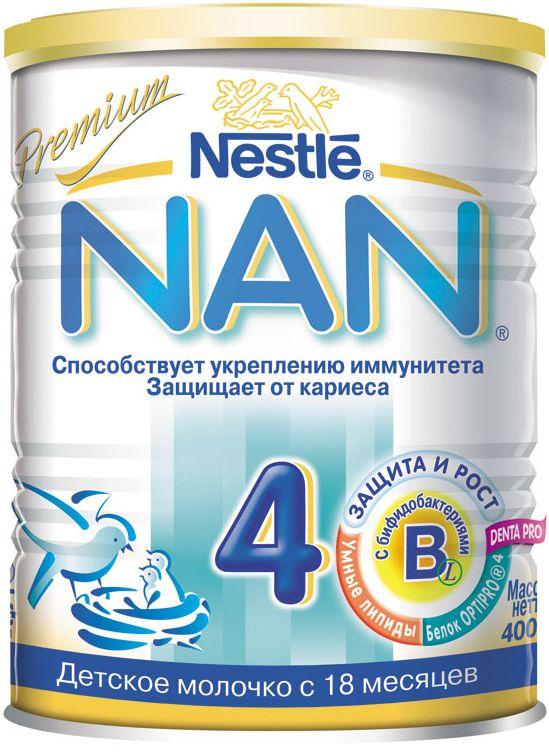 """Молочная смесь НАН """"NAN-4"""" 400,0 (напиток молочный """"Детское молочко"""")"""