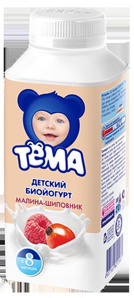 """Йогурт """"Детский биойогурт МАЛИНА ШИПОВНИК"""" (мдж-2,8%) 210,0 для питания детей раннего возраста """"Тема"""""""