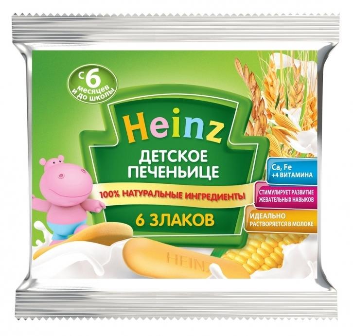 """""""Хайнц"""" Детское печенье Heinz """"Детское печеньице 6 злаков""""  60,0"""