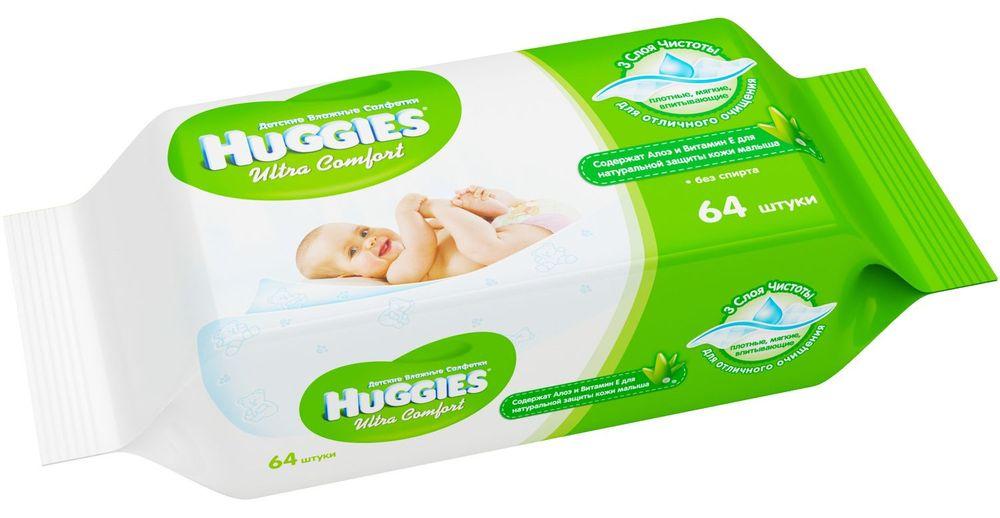 """Салфетки детские влажные """"Huggies Ultra Comfort (с алое и вит.Е)""""  64 штуки в упак."""