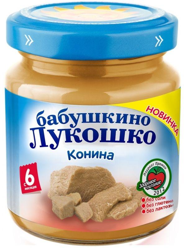 "Пюре мясное ""Конина (без соли)"" 100,0 ""Лукошко"""