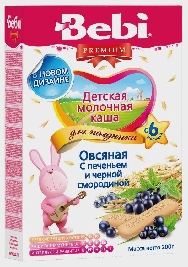"""""""Беби"""" каша """"Bebi Premium"""" молочная для полдника """"Овсяная с печеньем и черной смородиной"""" 200,0"""