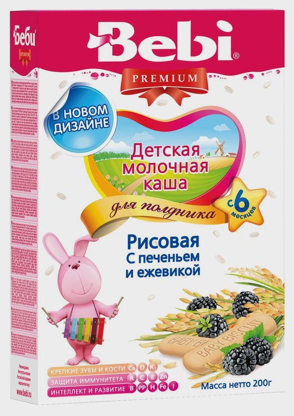"""""""Беби"""" каша """"Bebi Premium"""" молочная для полдника """"Рисовая с печеньем и ежевикой"""" 200,0"""