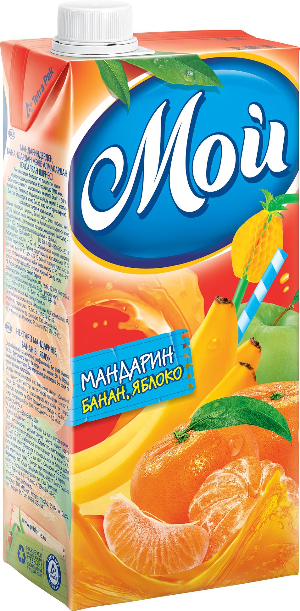 """Нектар """"Мандарин- Банан- Яблоко"""" 950 мл """"Мой"""""""