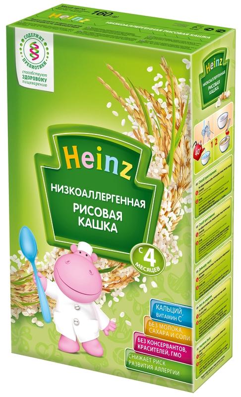 """""""Хайнц"""" каша """"Heinz"""" безмолочная """"Низкоаллергенная рисовая кашка (с пребиотиками)"""" 160,0"""