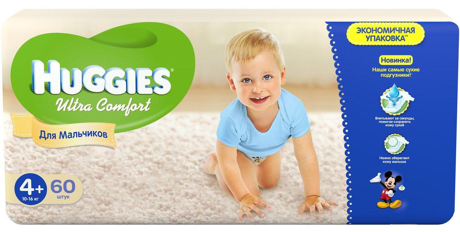 """Подгузники Хаггис """"Huggies Ultra Comfort №4+ (10-16 кг)"""" 60 штук в упак., для мальчиков"""
