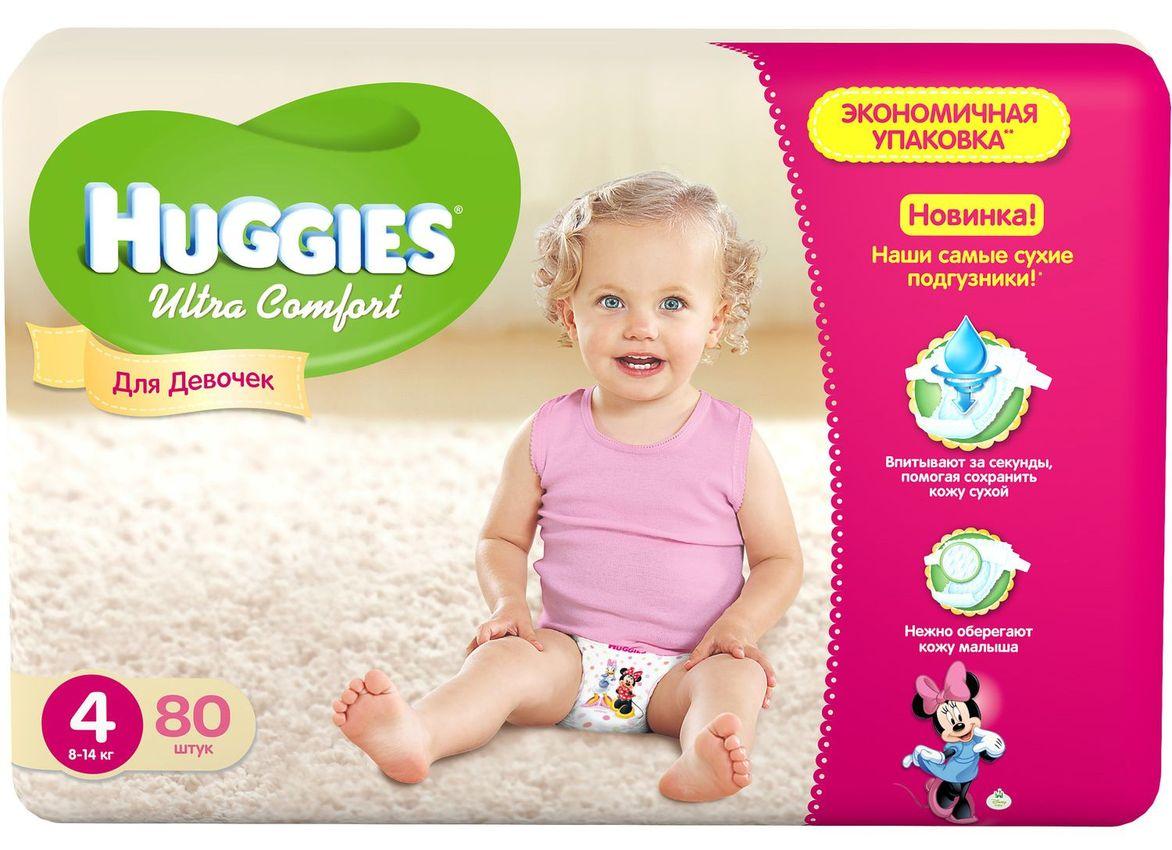 """Подгузники Хаггис """"Huggies Ultra Comfort №4 (8-14 кг)"""" 80 штук в упак., для девочек"""