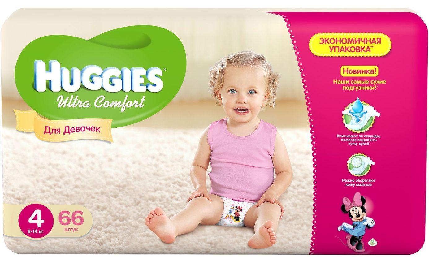 """Подгузники Хаггис """"Huggies Ultra Comfort №4 (8-14 кг)"""" 66 штук в упак., для девочек"""