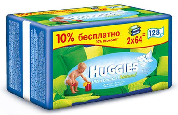 """Салфетки детские влажные """"Huggies Ultra Comfort Natural (без спирта и отдушки)"""" 128 шт (2*64) в упак."""