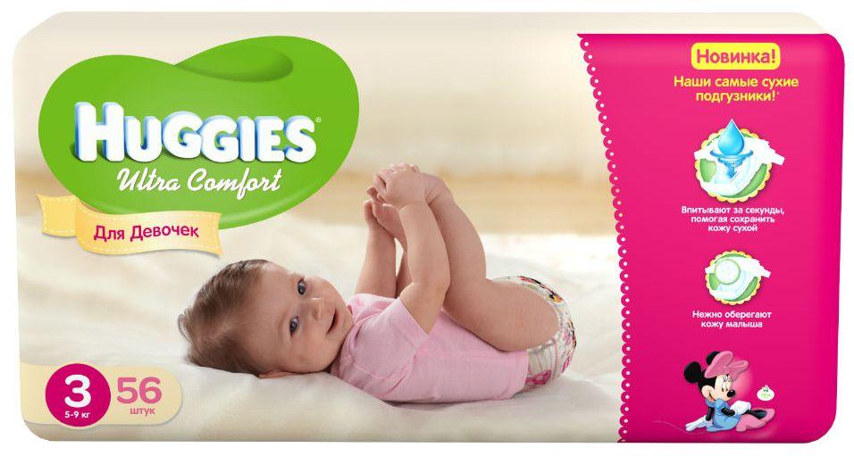 """Подгузники Хаггис """"Huggies Ultra Comfort №3 (5-9 кг)"""" 56 штук в упак., для девочек"""