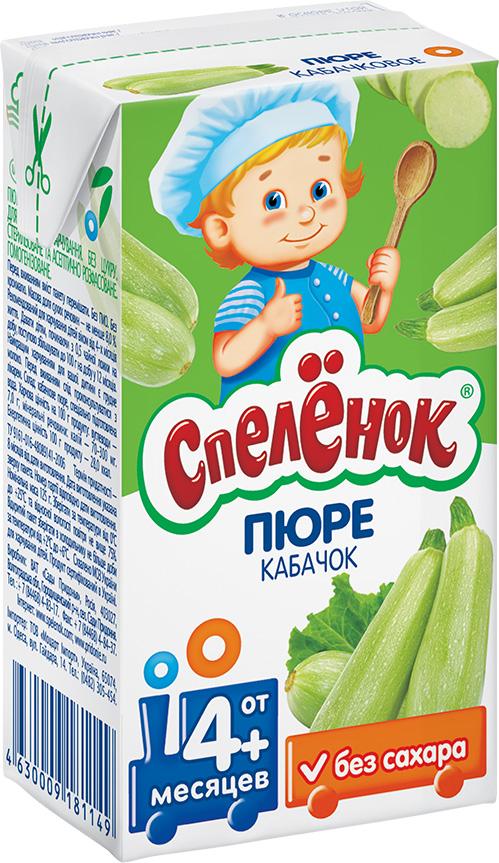 "Пюре ""Кабачок без сахара"" 125,0 ""Спеленок"""