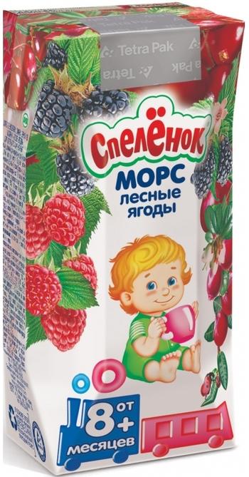 """Морс """"Лесные ягоды (клюква, ежевика, брусника, малина)"""" 200 мл """"Спеленок"""""""