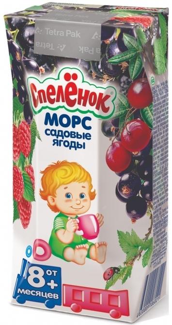 """Морс """"Садовые ягоды (черная смородина, красная смородина, малина)"""" 200 мл """"Спеленок"""""""