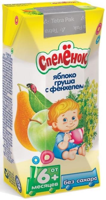 """Напиток функциональный сокосодержащий """"Яблоко-Груша с фенхелем"""" 200 мл """"Спеленок"""""""