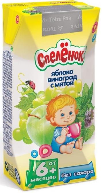 """Напиток функциональный сокосодержащий """"Яблоко-Виноград с мятой"""" 200 мл """"Спеленок"""""""