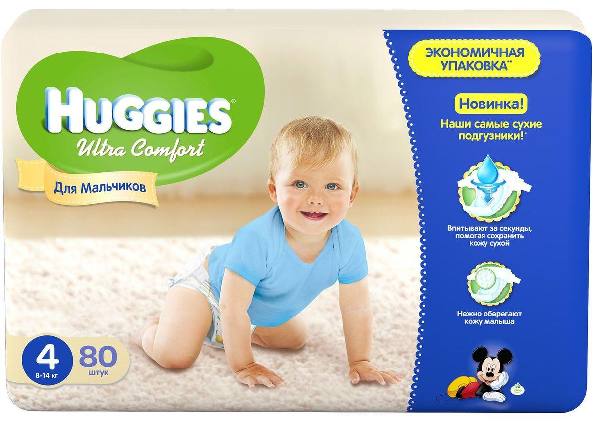 """Подгузники Хаггис """"Huggies Ultra Comfort №4 (8-14 кг)"""" 80 штук в упак., для мальчиков"""