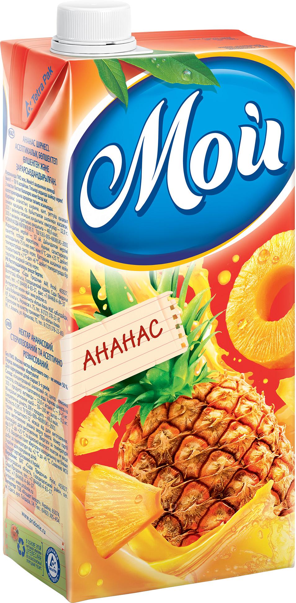 """Сок ананасовый (без сахара) 1000 мл """"Мой"""""""