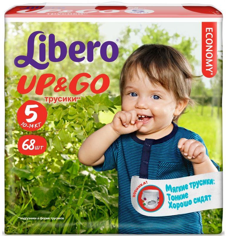 """Подгузники-трусики Либеро """"Libero Up & Go №5 (10-14 кг)"""" 68 штук в упак."""