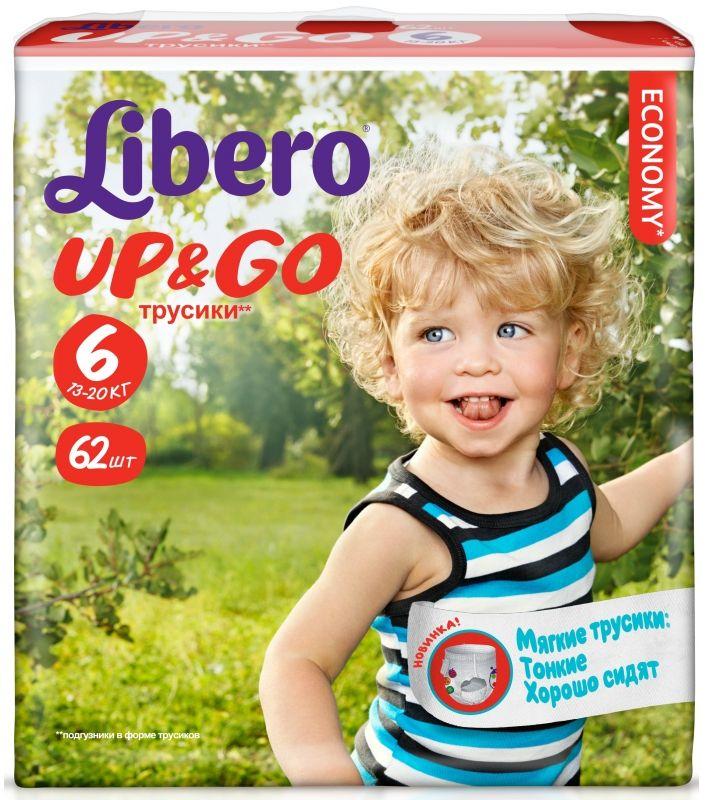 """Подгузники-трусики Либеро """"Libero Up & Go №6 (13-20 кг)"""" 62 штуки в упак."""