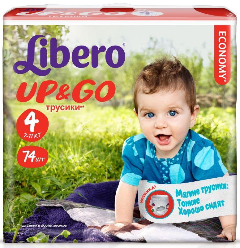 """Подгузники-трусики Либеро """"Libero Up & Go №4 (7-11 кг)"""" 74 штуки в упак."""