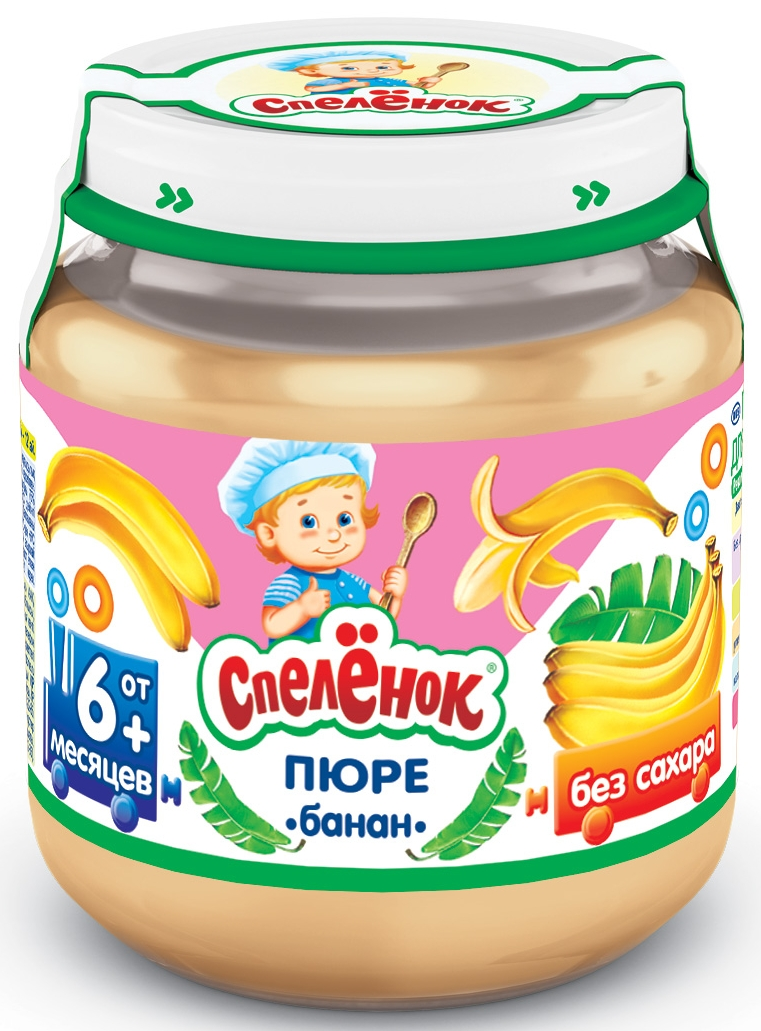 """Пюре """"Банан без сахара"""" 125,0 """"Спеленок"""" (стеклобанка)"""