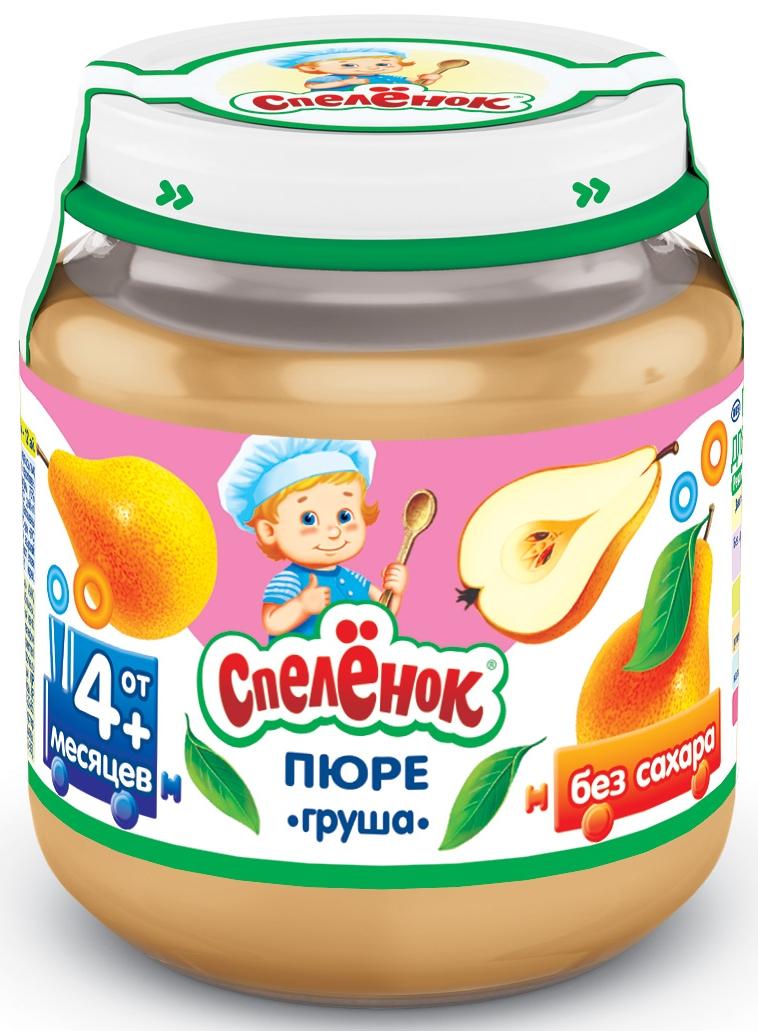 "Пюре ""Груша без сахара"" 125,0 ""Спеленок"" (стеклобанка)"