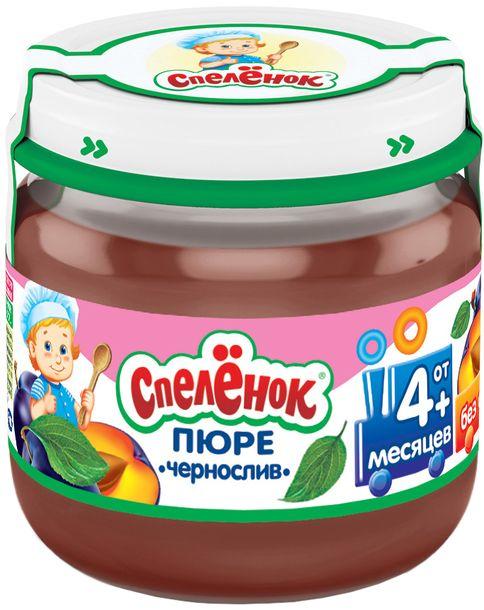 """Пюре """"Чернослив без сахара""""  80,0 """"Спеленок"""" (стеклобанка)"""