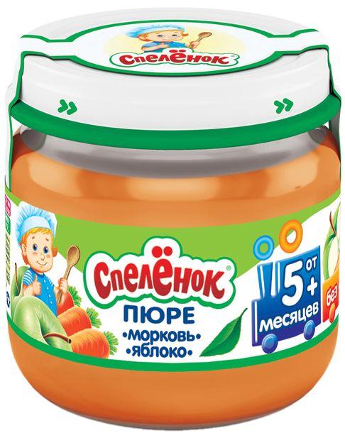 """Пюре """"Морковь-Яблоко (без сахара)""""  80,0 """"Спеленок"""" (стеклобанка)"""