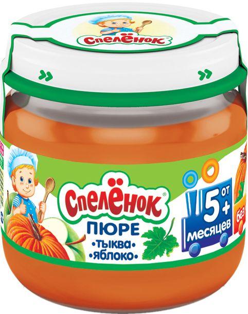 """Пюре """"Тыква-Яблоко (без сахара)""""  80,0 """"Спеленок"""" (стеклобанка)"""